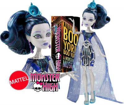 MONSTER HIGH GWIAZDY BOO YORKU ELLE EEDEE CHW63