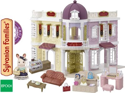SYLVANIAN FAMILIES TOWN DOM TOWAROWY GIFT SET 6022